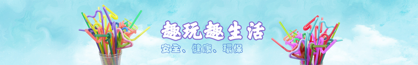 深圳市创兴隆科技有限公司