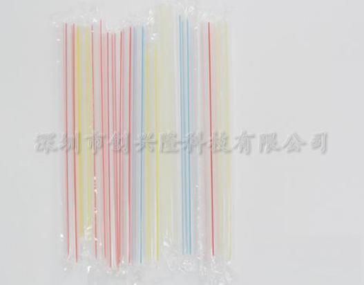 彩条奶茶吸管