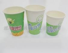 福州咖啡纸杯